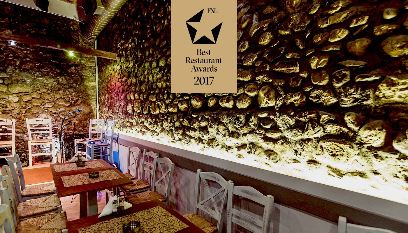 ΘΕΣΣΑΛΙΑ 2017 | FNL Best Restaurants