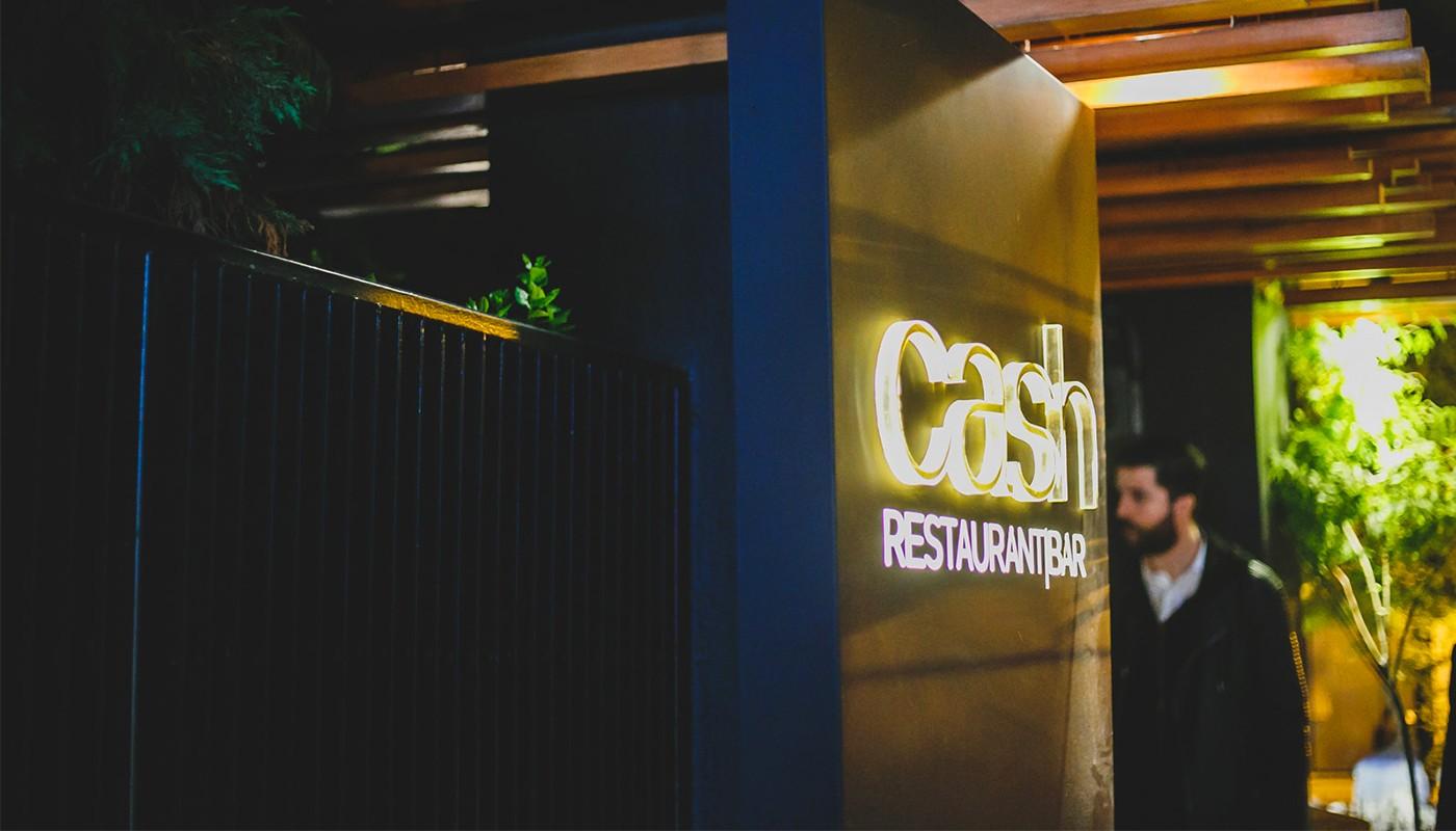 Restart για το Cash | Νέα